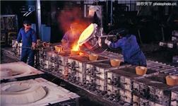 墨西哥集团:环保新法规通过 将翻番秘鲁的金属冶炼产能