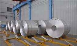 宏创控股投资1.5亿元建设年产8.5万吨高精度铝板带