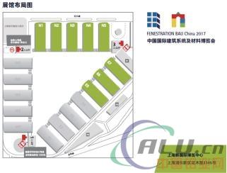 FENESTRATION  BAU  China亚洲较大门窗幕墙及建筑材料展参展商名单曝光,国内外建材企业齐亮相