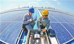 """光伏企业开辟""""一带一路""""能源合作新蓝海"""