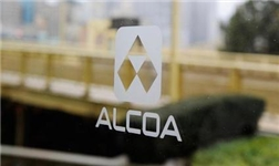 美国铝业协会要求将中国作为进口调查的重点
