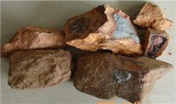印度阿夏普拉矿业有限公司计划在几内亚开采铝土矿