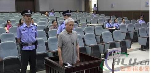 广西有色金属原董事长李阳通受审:受贿、挪用公款合计超1亿