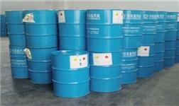 我国终止对俄美日韩产环氧氯丙烷实施反倾销