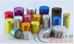 宝钢包装成都制罐新增铝罐产线试生产