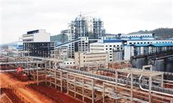 俄罗斯铝业在几内亚FRIGUIA氧化铝厂计划2018年4月恢复生产