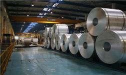 香港五金商业总会莅临广西广银美亚宝铝业交流洽谈