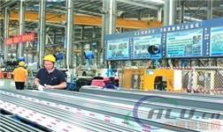 三水铝型材:百亿产业再谋升级之路