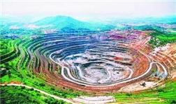 2017年上半年矿产资源形势分析报告发布