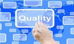 淅铝集团:增强意识 加强控制 确保产品质量