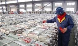 工信部下达2017年电解铝等行业重大工业专项节能监察任务