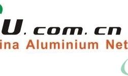 2017上半年巴林铝业(Alba)生产453,395吨铝