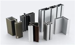 6月份中国出口未锻轧铝及铝材46万吨