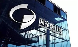国家统计局:中国6月原铝产量为293万吨,同比增加7.4%