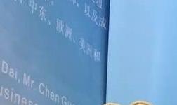 【精品荟萃】你猜我在2017年中国国际铝工业展上看到了啥?(二)
