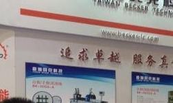 【再战上海滩】2017中国国际铝工业展会之展品记