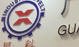 【再战上海滩】2017中国国际铝工业展会之展商记二