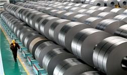 中国钢铁、有色企业站稳世界500强 首钢退出榜单
