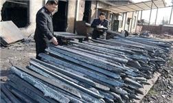 """广西取缔15家企业""""地条钢""""产能"""