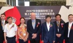 共享行业盛宴――第十三届中国国际铝工业展在沪隆重开幕
