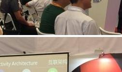 2017年中国国际铝工业展展商技术研讨会纪实二
