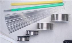 明光市签约3500吨高端铝焊丝项目