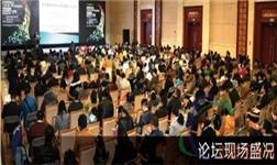 重磅首发!FENESTRATION BAU China亚洲较大门窗幕墙暨建筑系统及材料博览会6天近20场配套活动全面揭晓