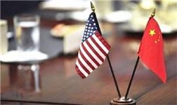 中美贸易谈判将收尾 汽车关税
