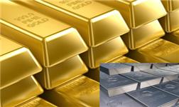 江西自立稀贵金属投入生产运营 产出首批金银成品