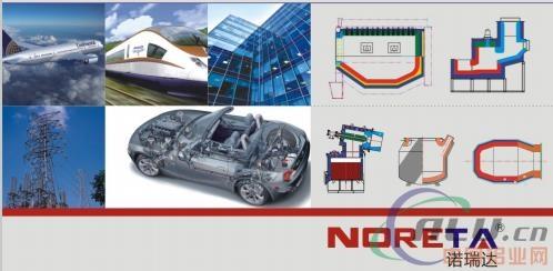 不忘初心,继续前进:苏州诺瑞达新材料科技有限公司乔迁新址