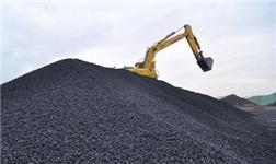 中国五矿与福州市加强矿产资源、有色金属交易等战略合作