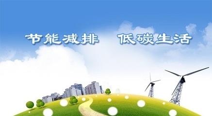 以及风电,光伏等可再生能源消费量稳步增长,我国能源结构进一步优化.