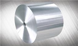 神火集团年产10万吨商丘铝箔项目成功签约
