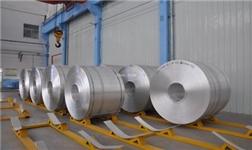 涪陵华峰20万吨铝板带箔项目主体工程完工