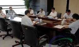 中国有色集团党委理论学习中心组认真学习贯彻全国金融工作会议精神