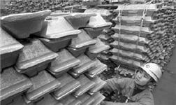 中铝贵州分公司退城进园50万吨电解铝项目实现投产