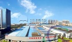 明泰铝业领跑铝加工行业,入选中国民营企业制造业500强