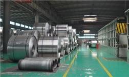 荷兰:肯联铝业研发高强度车用铝合金HSA6