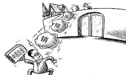 泰国对华特种铁管和钢管作出反倾销终裁