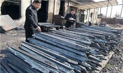 """四川拆除63家""""地条钢""""企业设备 取缔1200余万吨相关产能"""