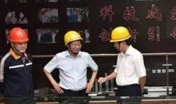 甘肃省原政协副主席李永军一行来西北铝调研