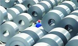 美国进口限制或将影响土耳其价值11亿美元的钢材出口产品