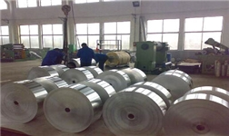 昆明有色院总包完成的浩鑫高精超薄铝箔项目全面投产