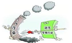 京津冀出台大气污染治理方案 唐山天津钢铁限产50%