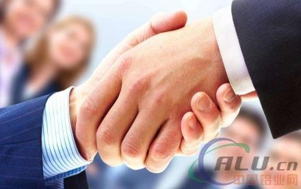 Hastings Technology Metals Ltd (ASX:HAS) 与赣州虔东稀土集团签署第三份商业承购意向协议