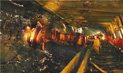 澳洲Newcrest矿业重启地震破坏的Cadia金矿部分生产