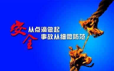 九龙坡区副区长李洪亮到西南铝检查安全生产工作