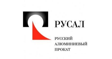 传闻:俄铝母企在伦IPO将获中国华信能源基石入股