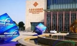 首届江顺铝挤压新技术(国际)研讨会圆满落幕