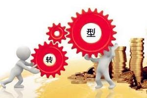 国务院开展质量提升行动 要求加快钢铁、电解铝等传统产业转型升级